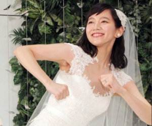 吉岡里帆 結婚