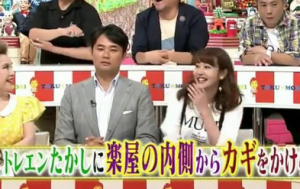 トレンディエンジェル・たかし元NMB48の門脇佳奈子に対し犯罪レベルのセクハラ