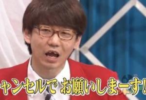 三四郎・小宮は障害者って本当?