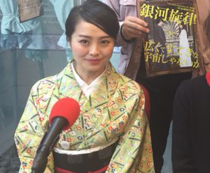 鬼束桃子の経歴